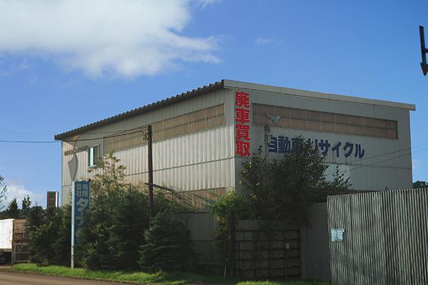 パーツ工場